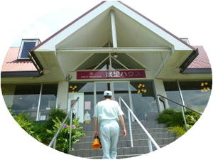 P1030067_hausu_3