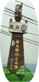 P1110006burogu_2