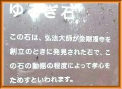 P1170383asizuri_3