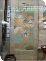 P1170773_yumeji_4