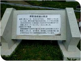 P1190192burogu_2