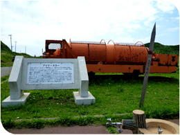 P1190201burogu