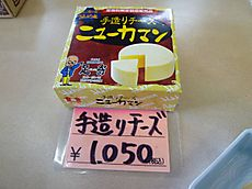 P1230072burogu_6