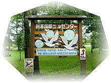 P1230149burogu_2