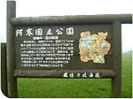 P1230280burogu_5
