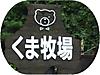 P1230506burogu_4