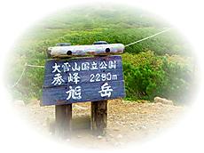 P1230742burogu_2