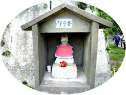 P1050013burogu_5