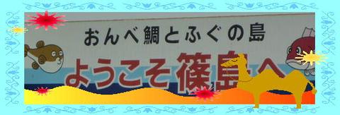P1050100burogu_3