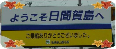 P1050116burogu_3