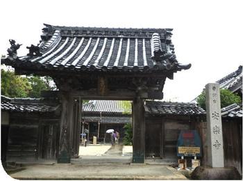 P1050151anrakuji_4