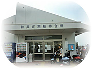 P1050642burogu