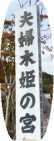 P1240786burogu_4