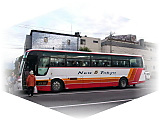 Rimg0204wainbasu