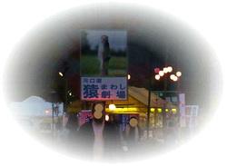Rimg0293burogu_2