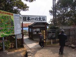 Rimg0041nokogiriyama_8