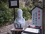 Rimg0163_fuku