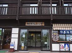 Rimg0231_tugaike_2