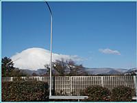 P1280021fujisan