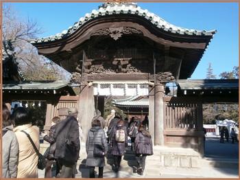 P1280049_kamimon