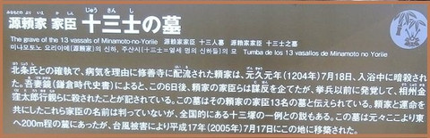 P1280217_16_17_3