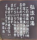 P1280220burogu_16
