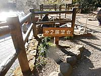 P1280272kakitagawa