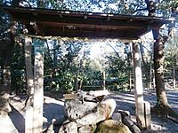 P1280283kifune