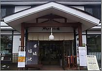 Rimg0108siozawa_15ori_16_2