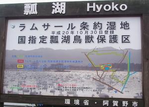 Rimg0171_hyouko