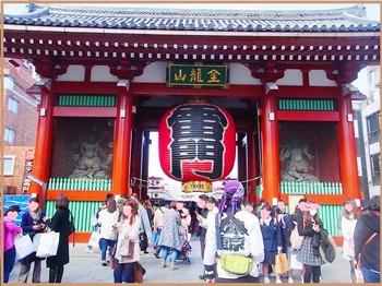 Rimg0014sensoujikaminarimon_2