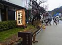 Rimg019615suzuhiro_2