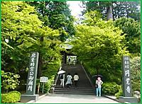 Rimg0193enkakuji_3