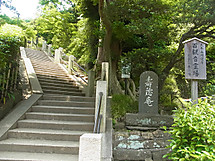 Rimg0213_enkakuji_2