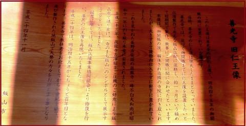 Pa250416_1burogu_2023_2