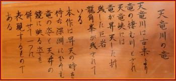 P1130653burogu20_3