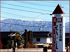 P1130698mizuhikikoujyou26_2