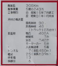 P7200050_4