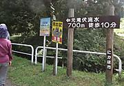 P8250380_1