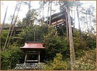 P4190282_kanzanji
