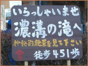 Pb180033burogu_4