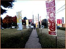 Pb180117burogu99_2
