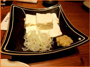 Pc201163zarudoufu_2
