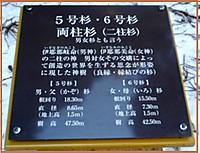 P1370736burogu_3