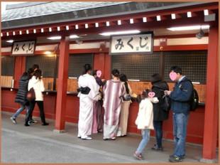 P2010132burogu_2
