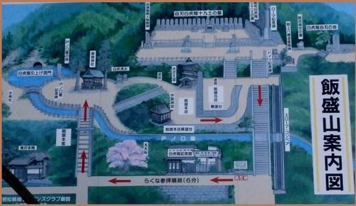 P2280060_2buroguiimoriyama99_88_2