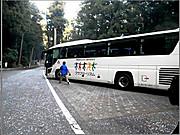 Pb283436basuburogu99_2