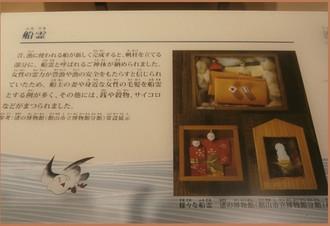 P1160129burogu_3