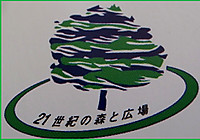 P3021023burogu