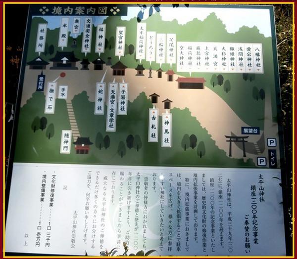 P3302413burogu_2